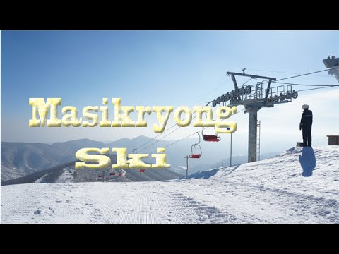 North KoreaTravel Destination & Attractions | Visit  Masikryong Ski Resort Tour Show