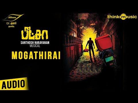 Pizza Songs | Mogathirai Song | Vijay Sethupathi, Remya Nambeesan | Santhosh Narayanan