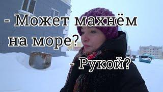 Фото Норильск L Северный отпуск L График отпусков утвержден L Норильск замело L Как убирают снег