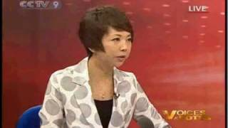 Role of Agriculture in China -- Central China TV