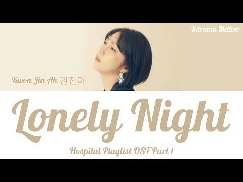 Kwon Jin Ah (권진아) - Lonely Night (Hospital Playlist OST Part 1) Lyrics (Han/Rom/Eng/가사)