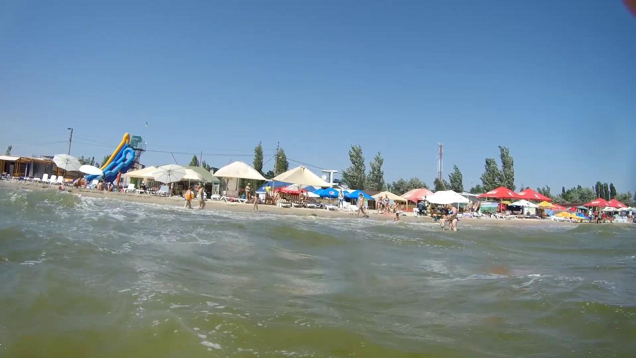 Коблево пляжи отзывы 15