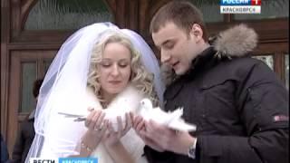В красноярских загсах - свадебный бум