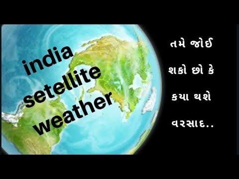India weather satellite applicatio #bhargavmeghnathi bhargav meghnathi