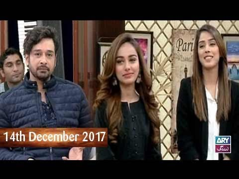 Salam Zindagi With Faysal Qureshi - 14th December 2017 - Ary Zindagi