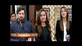 Salam Zindagi With Faysal Qureshi - Anum Aqeel & Fiza Shoaib - 14th December 2017