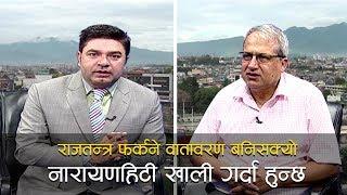 राजतन्त्र फर्कने वातावरण बनिसक्यो:अरुण सुवेदी