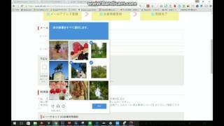 【何度でもOK!】Booking.com経由の宿泊を1200円お得にする方法 screenshot 4