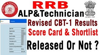 RRB ALP Technician Revised Results Released or not alp cbt 1 revised results in telugu