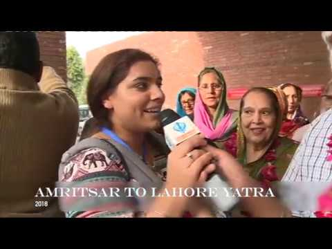 Sikh Channel Special: Amritsar To Lahore Yatra 2018