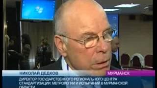 В Мурманской области стартует проект  по совершенствованию системы реагирования на аварийные разливы нефти(, 2012-09-12T15:43:48.000Z)