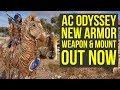 Assassin's Creed Odyssey Odysseus Armor, New Weapon, Mount, Live Event & More (AC Odyssey Odysseus)