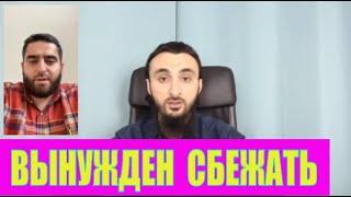 КАДЫРОВСКИЕ ОТЖАЛИ БИЗНЕС ДАЖЕ У ПОТОМКОВ СВОИХ ШЕЙХОВ  #Плейлист_КАВКАЗ.