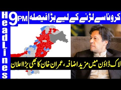 Countrywide Lockdown to Continue till April 14 | Headlines & Bulletin 9 PM | 1 April 2020 | Dunya