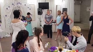 Букет невесты на свадьбе Кости и Юли (ведущий Александр Сергеев)
