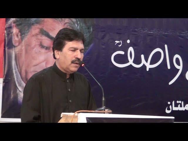 Afzal Sb (Darood-e-Taj & Dua) At Seminar HAZRAT WASIF ALI WASIF (R.A) 2018, Multan.