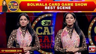 BOLWala Card Game Show Best Scene | Mathira Show | 19th November 2019