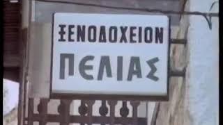 BBC TV: Video 3/10 - Learn Language Greek Free.