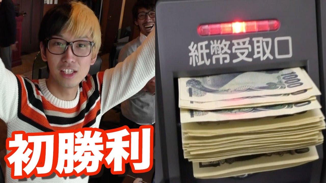 年収 Youtuber ヒカル