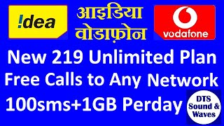 Truly Unlimited Calls to Any Network || Idea-Vodafone New Plan Rs.219/- for 28 days || DTS