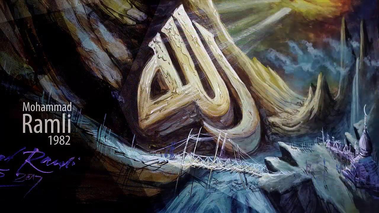 Kaligrafi Allah Abstrak Kaligrafi Islam
