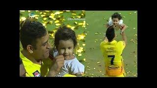 Watch Ms Dhoni & His Daughter Ziva Cute Celebration After Winning IPL 2018 Final vs SRH