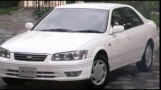 Daihatsu Altis