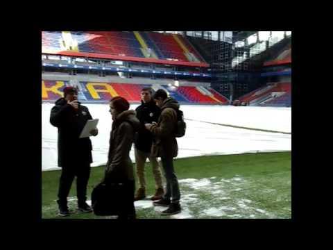 Экскурсия по стадиону ЦСКА