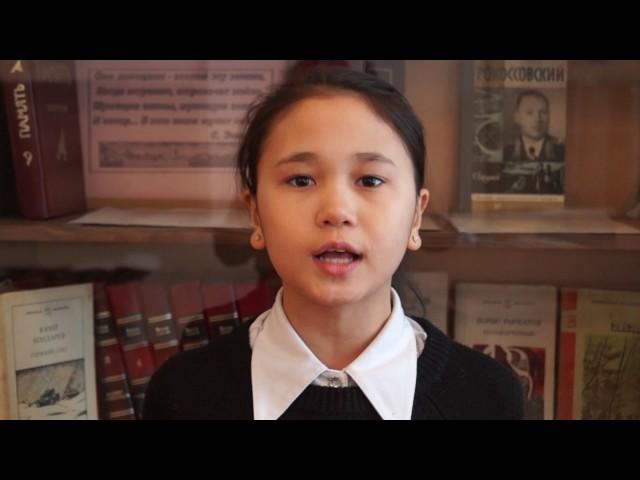 Изображение предпросмотра прочтения – ЯнаГильдина читает произведение «Крестьянские дети» Н.А.Некрасова
