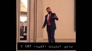 تغطية مؤتمر انترنت الاشياء من شركة Advantec