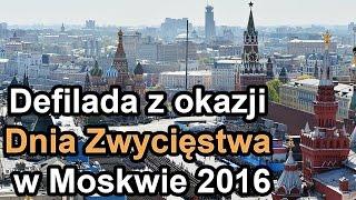 Defilada z okazji Dnia Zwycięstwa w Moskwie 2016 (Komentarz) #gdziewojsko