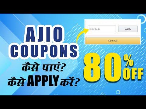 Ajio Coupons: How To Use Ajio Coupons | Ajio Online Shopping Coupons | Ajio Coupon Codes