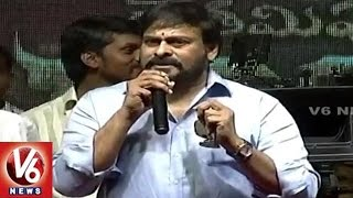 Chiranjeevi Speech At Balakrishna's 100th Movie Gautamiputra Satakarni Opening || V6 News