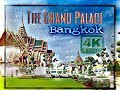 The Grand Palace || Thailand 4k