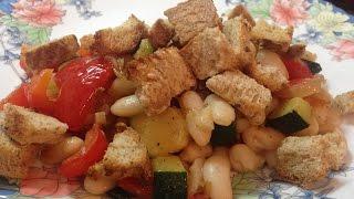 Теплый САЛАТ из фасоли с овощами за 10 мин