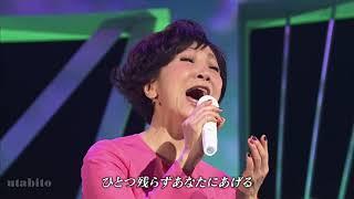 「この広い野原いっぱい」(1967年) 歌:森山良子 作詞:小薗江圭子 作...