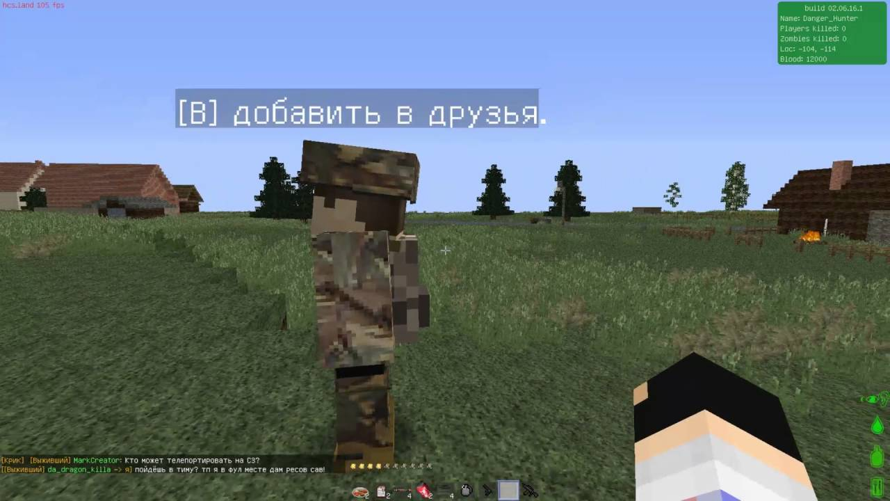 Приключения на Hunter Craft DayZ PvP - YouTube