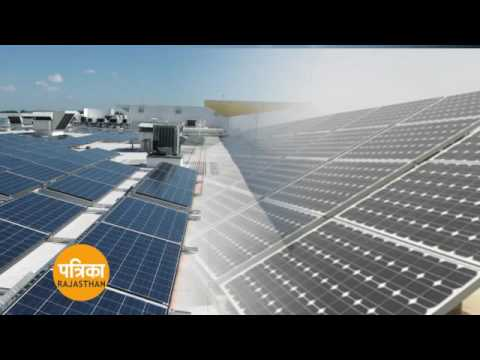 Solar Power: AAP Government announces policy to make Delhi 'solar city'