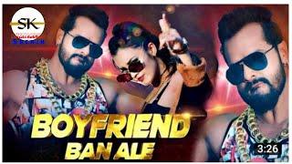 Khesari lal new hindi full video song boyfriend bana le menu pata le