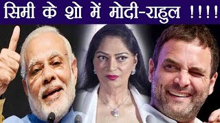Simi Garewal wants to interview PM Modi and Rah...