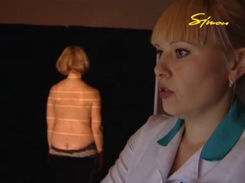 Уникальная диагностика Formetric-4D в Центре доктора Бубновского Харьков