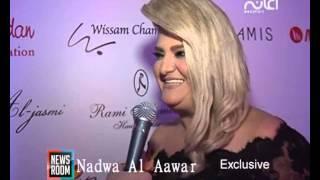 Beirut Fashion Week - Rami Salamoun, Nadwa Awar & Wissam Chammas