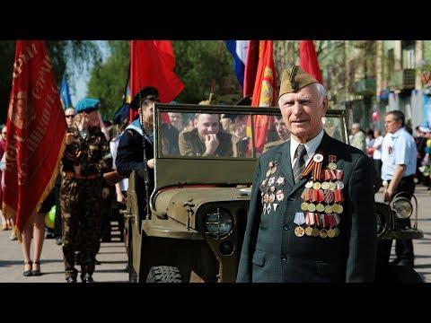 Ветеранам Великой Отечественной