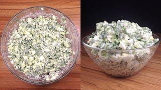 Салат из зеленого лука с яйцом. Очень вкусный витаминный салат!