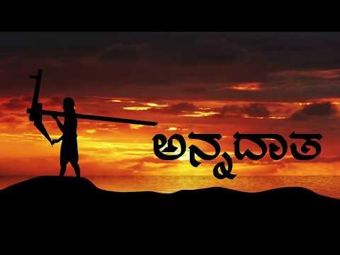 Annadatha - farmers song