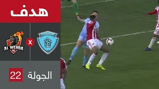 هدف الوحدة الأول ضد الباطن (عصام الجبالي) في الجولة 22 من دوري كأس الأمير محمد بن سلمان للمحترفين