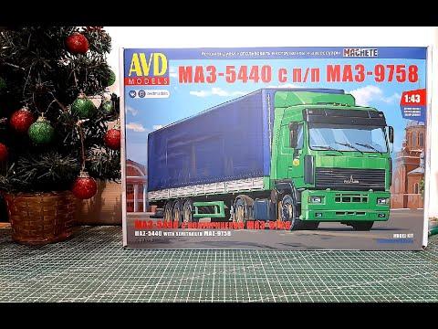 Сборная модель тягач МАЗ 5440 с ПП МАЗ 9758 AVD Models