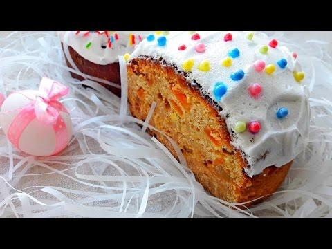 Пасха. Пасхальный Кулич. Пасха. Кулич.  Без Дрожжей. Простой Рецепт. Пасха Рецепт. Easter cake