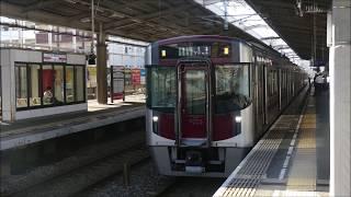 【福岡】西鉄大橋駅 西鉄3000形、6000形、7000形、9000形 Nishitetsu Ohashi Station
