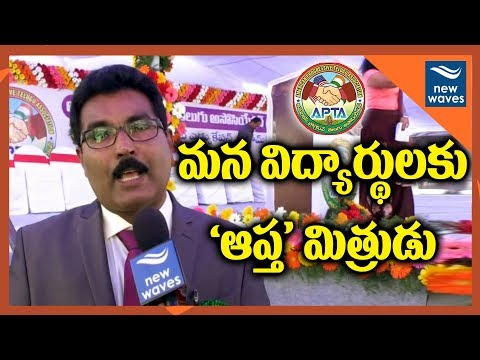 American Progressive Telugu Association (APTA) generous service activities in India   New Waves